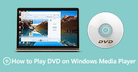 Windows MediaPlayerでDVDを再生する